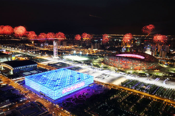 Olympia Stadium in Peking bei Nacht
